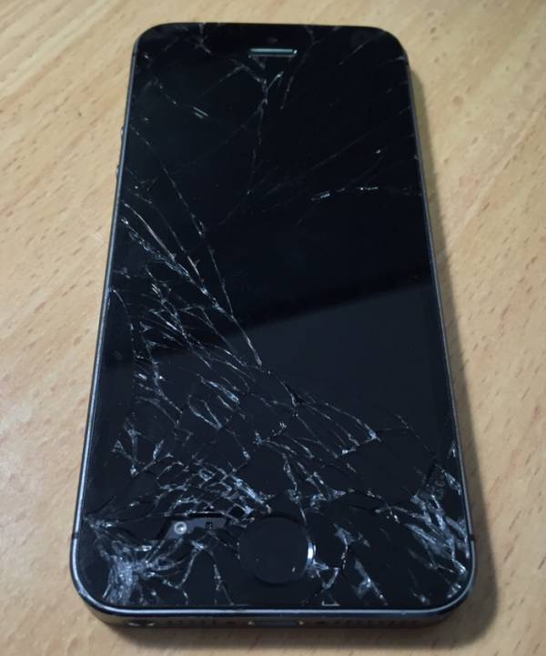 20160824_iphone5s_screen